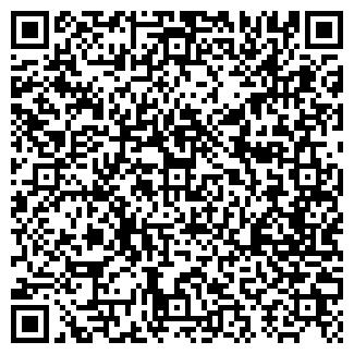 QR-код с контактной информацией организации АЗИЯМЕТТРЕЙД