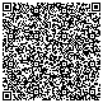 QR-код с контактной информацией организации СОВРЕМЕННАЯ ГУМАНИТАРНАЯ АКАДЕМИЯ  ТОМСКИЙ ФИЛИАЛ