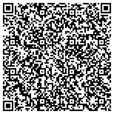 QR-код с контактной информацией организации ТГАСУ ТОМСКИЙ ГОСУДАРСТВЕННЫЙ АРХИТЕКТУРНО-СТРОИТЕЛЬНЫЙ УНИВЕРСИТЕТ