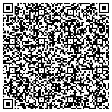 QR-код с контактной информацией организации ТОМСКИЙ ГОСУДАРСТВЕННЫЙ АРХИТЕКТУРНО-СТРОИТЕЛЬНЫЙ УНИВЕРСИТЕТ