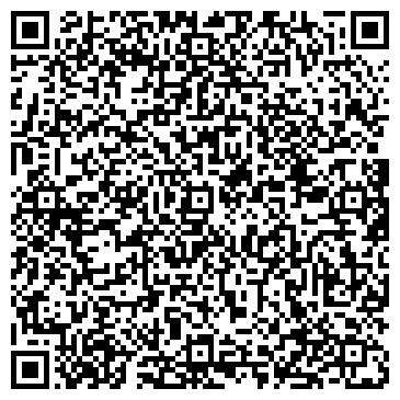 QR-код с контактной информацией организации ТОМСКИЙ ПОЛИТЕХНИЧЕСКИЙ УНИВЕРСИТЕТ