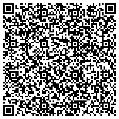 QR-код с контактной информацией организации ТОМСКИЙ УНИВЕРСИТЕТ СИСТЕМ УПРАВЛЕНИЯ И РАДИОЭЛЕКТРОНИКИ