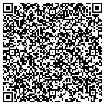QR-код с контактной информацией организации ТОМСКИЙ ЭКОНОМИКО-ЮРИДИЧЕСКИЙ ИНСТИТУТ