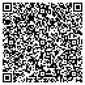 QR-код с контактной информацией организации ТЕЛЕМАРКЕТ ЭФИР
