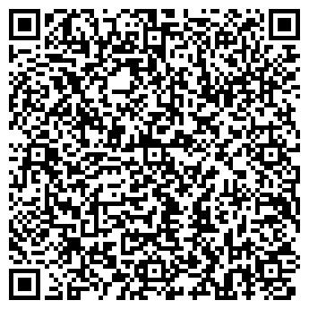 QR-код с контактной информацией организации ТРАВЕРС-Т (ТРАВЕРС-КОМСТАР)