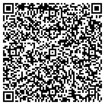 QR-код с контактной информацией организации АЛИСА ТЕЛЕВИЗИОННАЯ СТУДИЯ