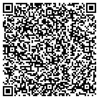QR-код с контактной информацией организации ДАЙДЖЕСТ FM РАДИОСТАНЦИЯ