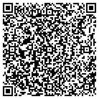 QR-код с контактной информацией организации ЕВРОПА ПЛЮС ТОМСК