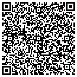 QR-код с контактной информацией организации МОНТЕ-КАРЛО РАДИО