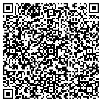 QR-код с контактной информацией организации НАШЕ РАДИО ТОМСК 106,1 FM