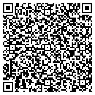 QR-код с контактной информацией организации АО АЗИЯ-ВЕСТ