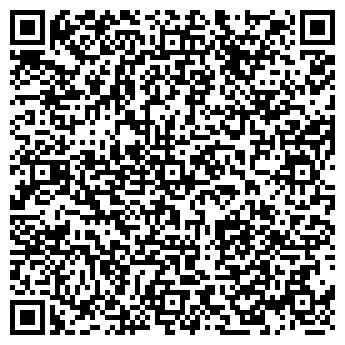 QR-код с контактной информацией организации ОТКРЫТОЕ ТЕЛЕВИДЕНИЕ (ТВ-6)