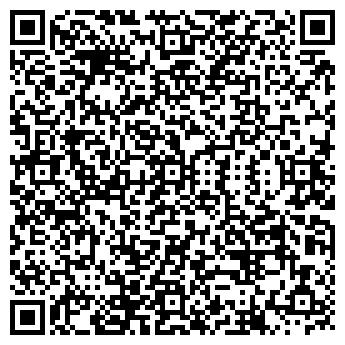 QR-код с контактной информацией организации СИБИРЬ РАДИОСТАНЦИЯ