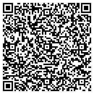 QR-код с контактной информацией организации СИГМА ТВ-ТОМСК