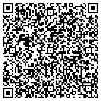 QR-код с контактной информацией организации СТС-ОТКРЫТОЕ ТВ ТЕЛЕКОМПАНИЯ