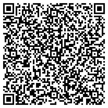 QR-код с контактной информацией организации ТВ-ТУСУР РЕДАКЦИЯ ТЕЛЕСТУДИИ