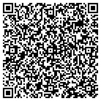 QR-код с контактной информацией организации ТВ-ЦЕНТР ТЕЛЕРАДИОКОМПАНИЯ