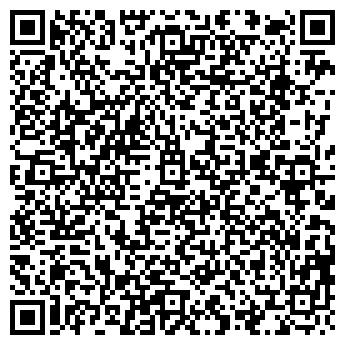 QR-код с контактной информацией организации ТВ-1 ТЕЛЕКОМПАНИЯ