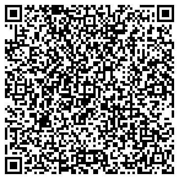 QR-код с контактной информацией организации ТОМСК ГОСУДАРСТВЕННАЯ ТЕЛЕРАДИОКОМПАНИЯ