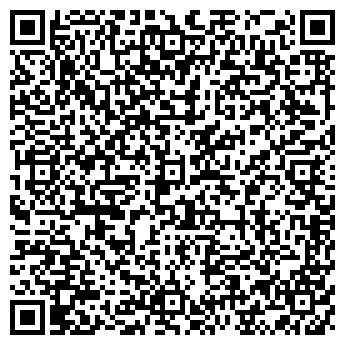 QR-код с контактной информацией организации ТОМСКАЯ МЕДИА-ГРУППА ХОЛДИНГ