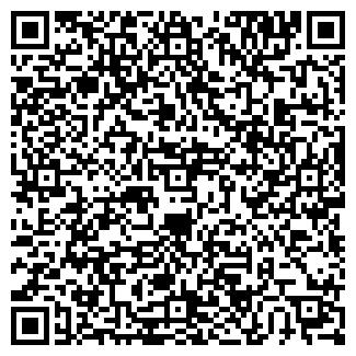 QR-код с контактной информацией организации ТОМСТУДИЯ