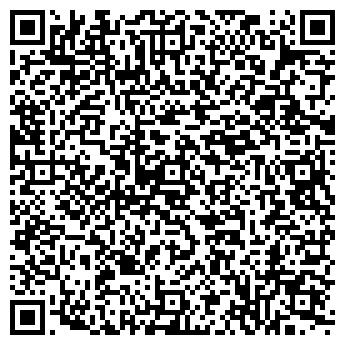 QR-код с контактной информацией организации 22 КАНАЛ ДТВ ТЕЛЕКОМПАНИЯ
