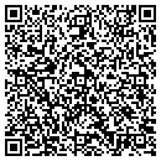 QR-код с контактной информацией организации АЗИЯ-СПОРТ