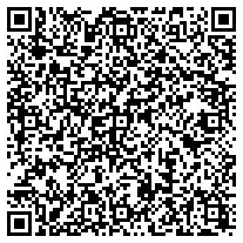 QR-код с контактной информацией организации 7-Е НЕБО ТЕЛЕКОМПАНИЯ