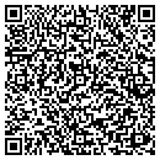 QR-код с контактной информацией организации АВТОИНФО