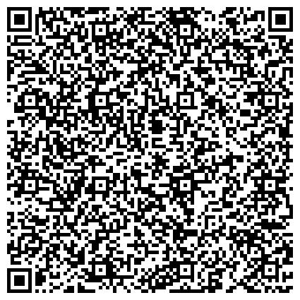 QR-код с контактной информацией организации Бюро регистрации несчастных случаев