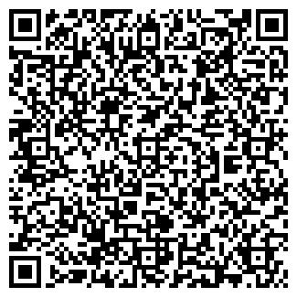 QR-код с контактной информацией организации ВОКЗАЛ ТОМСК-1