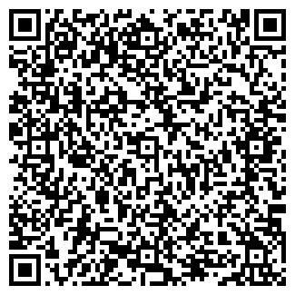 QR-код с контактной информацией организации МПО Г.ТОМСКА НП