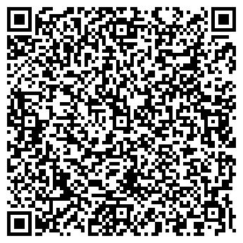 QR-код с контактной информацией организации НОВЫЙ ВЕК ТОМСКА