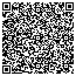 QR-код с контактной информацией организации АЙ ТИ КОМ