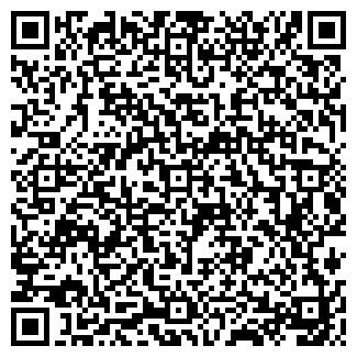 QR-код с контактной информацией организации СИГНАЛ МП