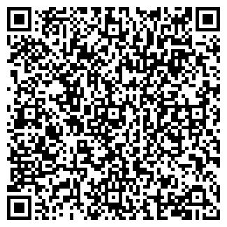 QR-код с контактной информацией организации ТОМСКАВИА