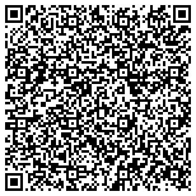 QR-код с контактной информацией организации ТОМСКИЙ МЕЖОТРАСЛЕВОЙ ЦЕНТР НАУЧНО-ТЕХНИЧЕСКОЙ ИНФОРМАЦИИ