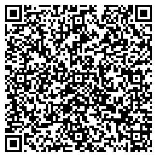 QR-код с контактной информацией организации ООО ДЕМОС, ТИПОГРАФИЯ