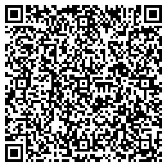 QR-код с контактной информацией организации А. СЕРВИС