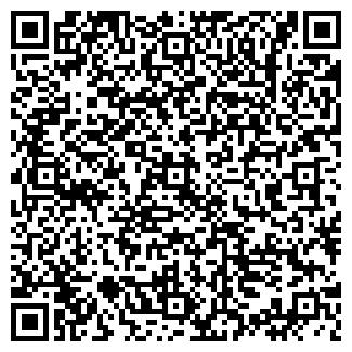QR-код с контактной информацией организации ВЕКТОР-Л ООО
