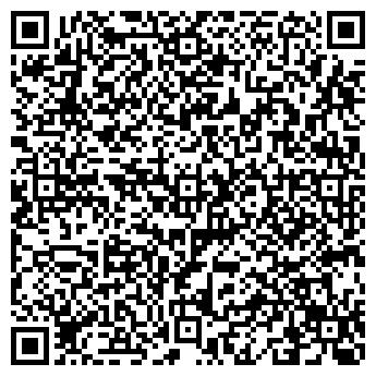 QR-код с контактной информацией организации КОПИРОВАЛЬНОЕ БЮРО УВД