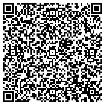 QR-код с контактной информацией организации МАДРИД ДИЗАЙН-СТУДИЯ