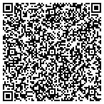 QR-код с контактной информацией организации МАТЕМАТИКА, ПСИХОЛОГИЯ, ИНТЕЛЛЕКТ (МПИ)
