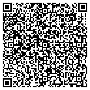 QR-код с контактной информацией организации МЕТА (ТОВАРЫ И УСЛУГИ)