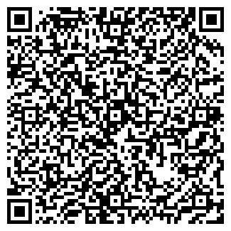 QR-код с контактной информацией организации ПИЛАД СПФК