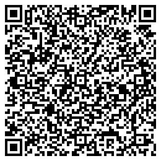 QR-код с контактной информацией организации СТТ ИЗДАТЕЛЬСТВО