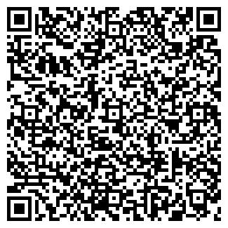 QR-код с контактной информацией организации УФО-ПРЕСС