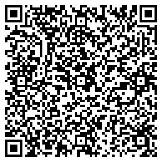 QR-код с контактной информацией организации ООО ОРГТЕХНИКА