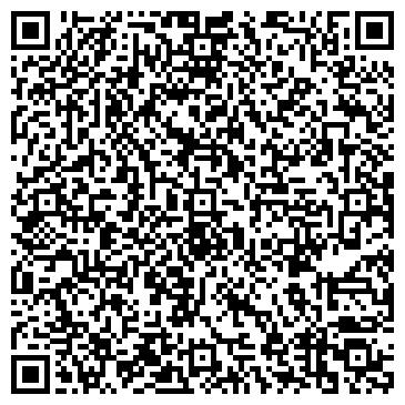 QR-код с контактной информацией организации ООО «Рекламный дайджест»