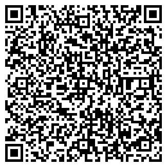 QR-код с контактной информацией организации СЕЙЛ